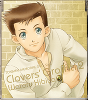 Clovers' Graffiti Volume 2: Hibiya Wataru